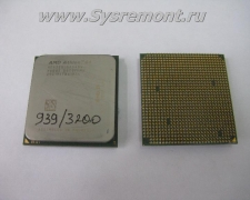 amd-athlon-64-ada3200daa4bw-2.0ghz-512kb-socket-939
