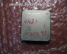 amd-phenom-x4-9550-2.2-ghz-2mb+2mb-socket-am2+-hd9550wcj4bgh