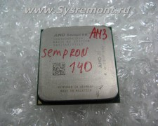 amd-sempron-140-2.7ghz-dual-core-sdx140hbk13gq-am3
