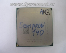 amd-sempron-x140-sdx140hbk13gq-1mb-2700-mhz-socket-am3