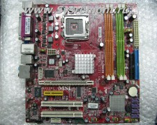 msi-945gm2-fi-ms-7210-ver-3.0-socket-lga775-intel-945g-4-ddr2-sound-lan-vga-1-ide-4-sata-pci-ex-microatx